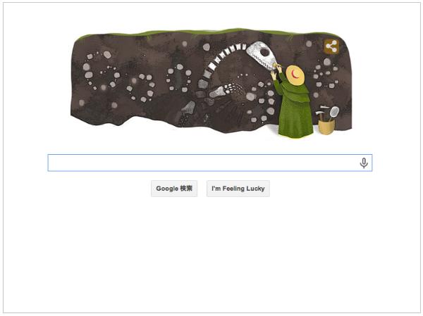 本日のGoogleロゴ『古生物学メアリー・アニング生誕215週年記念』仕様に!(2014年5月21日)