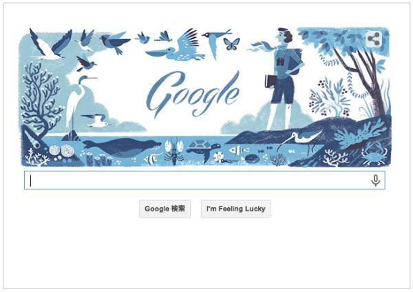 本日のGoogleロゴ 生物学者『レイチェル・ルイーズ・カーソン生誕107周年記念』(2014年5月27日)