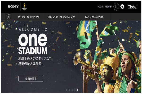 【必見】W杯関連情報満載!ソニーが送るサッカーのスペシャルサイト『ONE STADIUM』