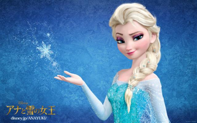 『アナと雪の女王』BD/DVD予約するならここで決まり!限定商品及び値段比較【最安値】