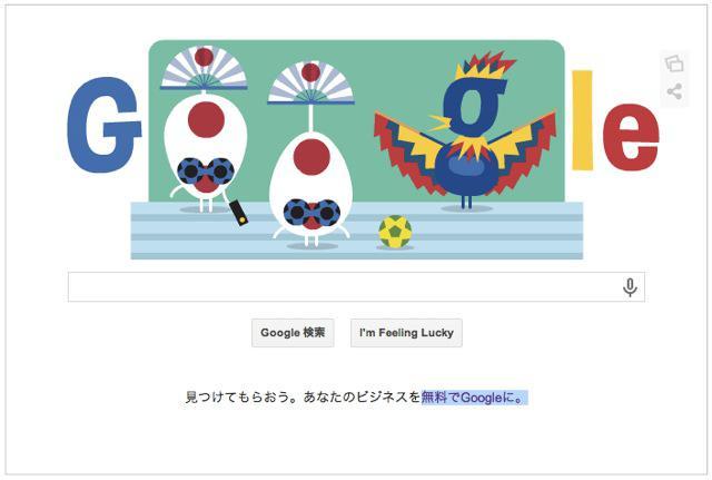 本日のGoogleロゴ『ワールドカップサッカー日本 コロンビア』仕様に!