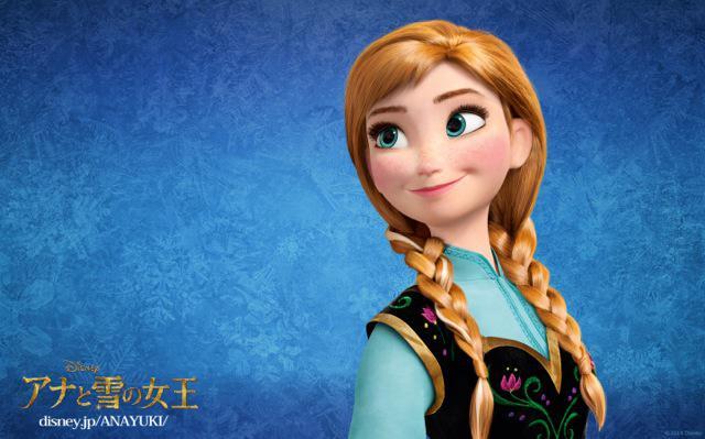 ここなら早くみれる!『アナと雪の女王』7月9日オンデマンド先行配信先まとめ!