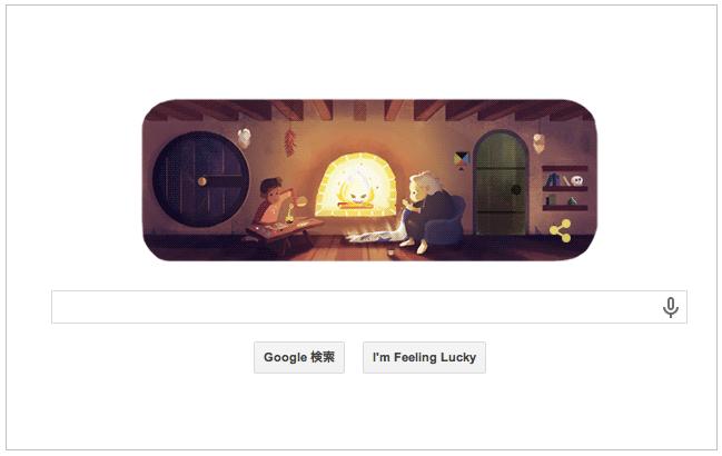 本日(2014年8月16日) Googleロゴ『ダイアナ・ウィン・ジョーンズ生誕80周年』仕様に!