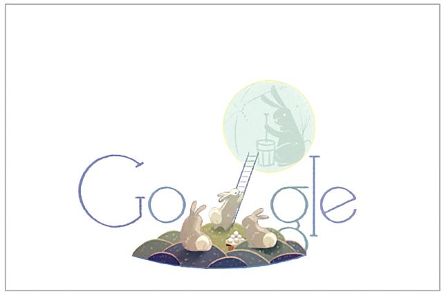 本日(2014年9月8日) Googleロゴ『中秋の名月(ちゅうしゅうのめいげつ)』仕様に!