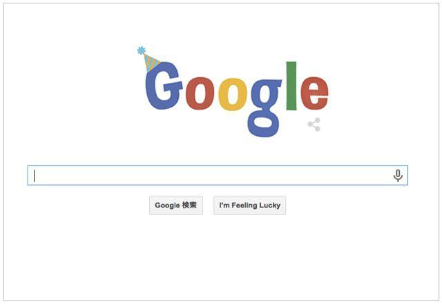 本日(2014年9月27日) Googleロゴ『Google 創立16周年』を記念した仕様に!