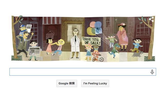 本日(2014年10月28日) Googleロゴ アメリカの医学者『ジョナス ソーク 生誕 100 周年』仕様に!