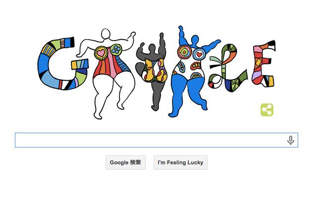 本日(2014年10月29日) Googleロゴ フランスの画家、彫刻家『ニキ ド サンファル生誕84周年』仕様に!