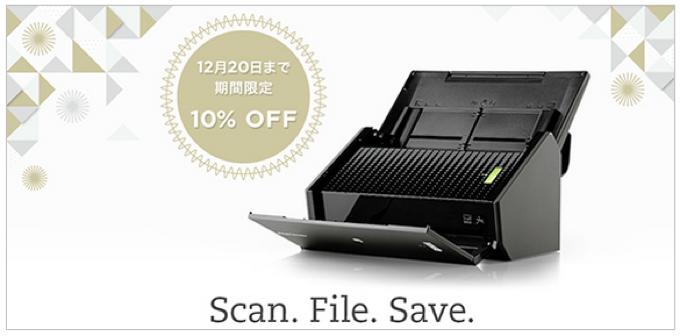 買うなら今!『ScanSnap Evernote Edition スキャナ』10% OFFキャンペーン!12/19〜12/20限定!
