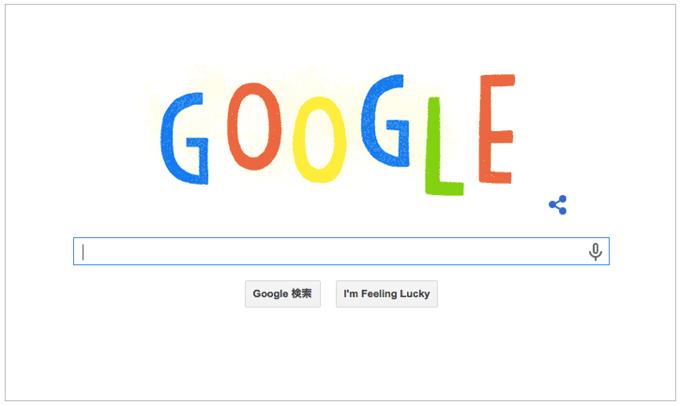 本日(2015年1月1日)Googleロゴ『2015 Googleより、あけましておめでとう!』仕様に!