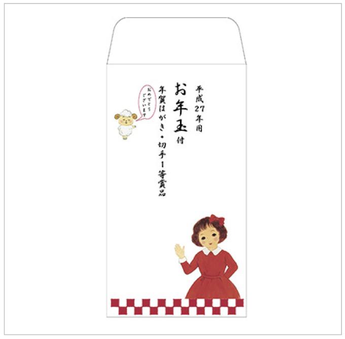 2015年1月18日 平成27年用年賀はがき『お年玉賞品当せん番号』発表!