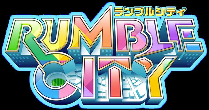 コロプラ 街作りシュミュレーションゲーム『Rumble City(ランブル・シティ)』事前登録を開始!