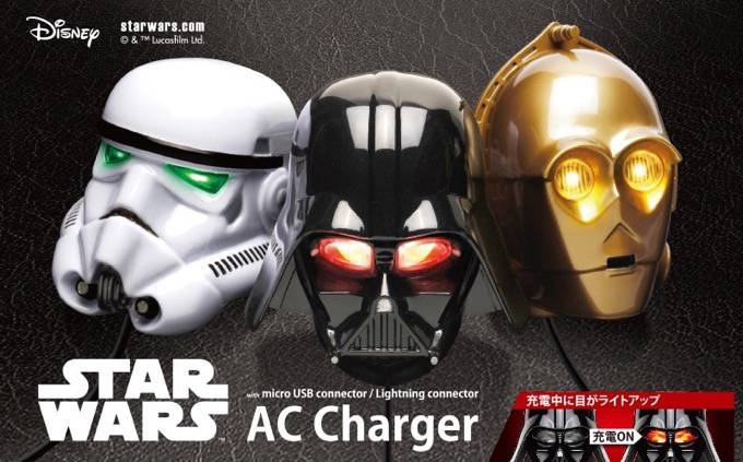 STAR WARS(スターウォーズ)ファン必見!ダース・ベイダー、C-3PO、ストームトルーパー顔型AC充電器登場!