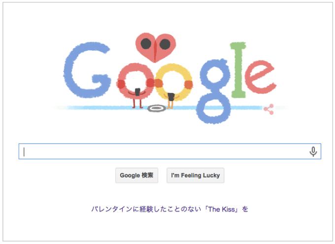 本日(2015年2月14日)Googleロゴ『バレンタインデー 2015』仕様!様々なアニメーションロゴに!