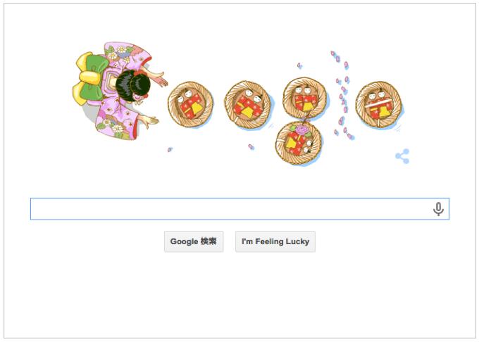 本日(2015年3月3日)Googleロゴ『流し雛』ひな祭り仕様のロゴに!
