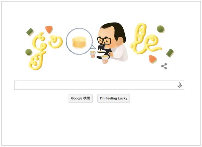 本日(2015年3月5日)Googleロゴ インスタントラーメン産業の創始者『安藤百福 生誕 105 周年』仕様のロゴに!