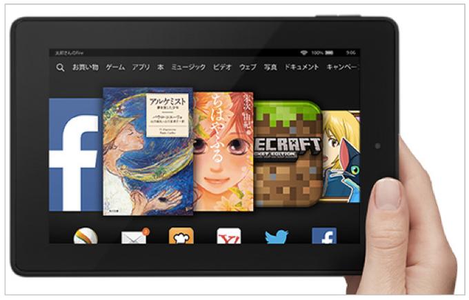 FIRE HD7タブレット (ニューモデル)が期間限定4,000円OFF!春の大セール!