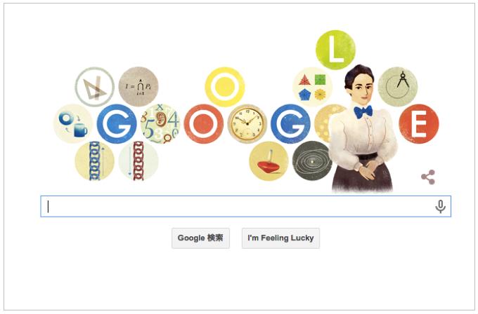 本日(2015年3月23日)Googleロゴ 女性数学者『エミー ネーター 生誕133周年』仕様のロゴに!