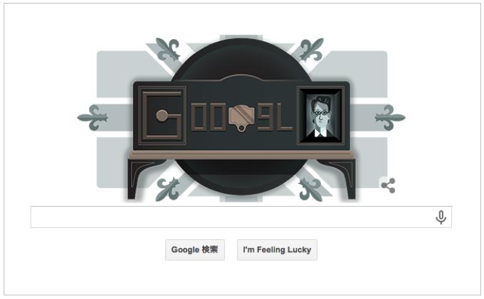 本日(2015年3月25日)Googleロゴ 『世界初の機械式テレビジョン実演成功 90 周年』仕様に!