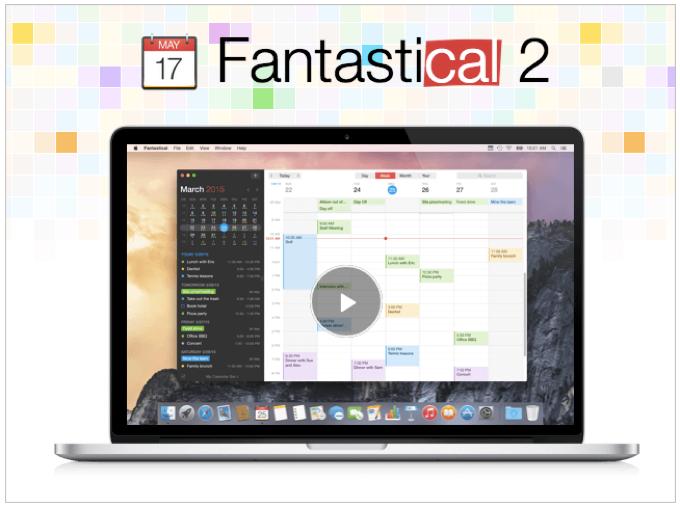 日本語対応!音声入力カレンダーアプリ「Fantastical 2 for Mac」リリース!体験版を試してみた!