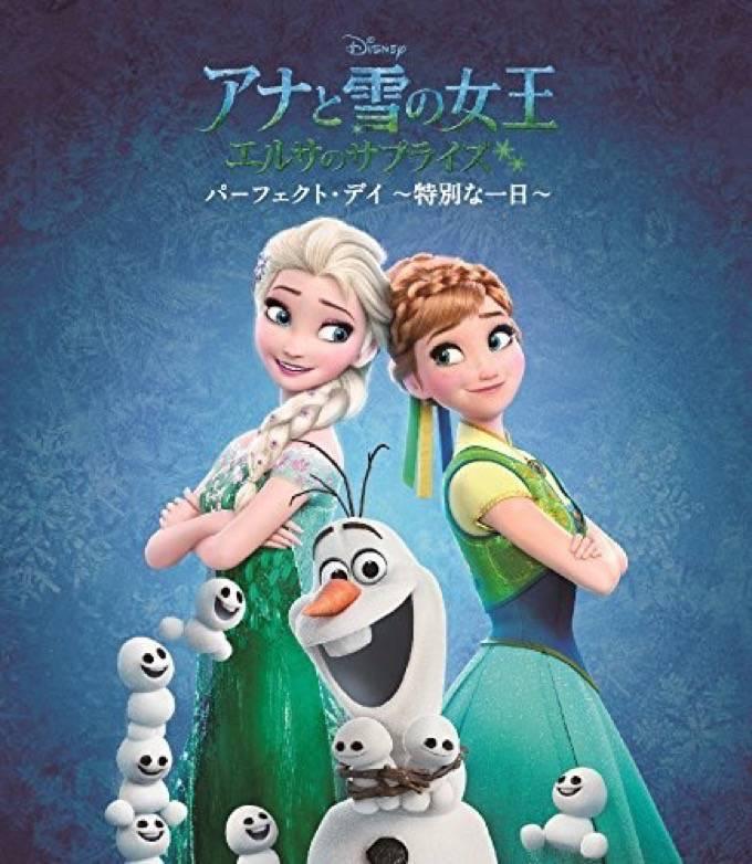 『アナと雪の女王 / エルサのサプライズ』ミニアルバムが早くも登場!短編主題歌を収録!