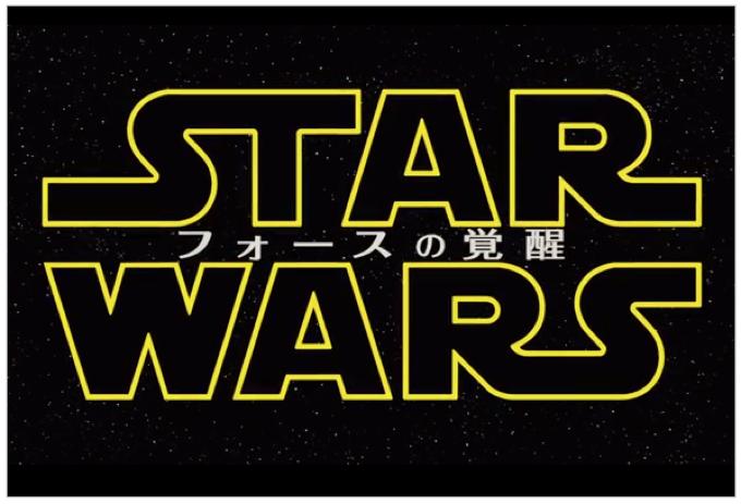 『スター・ウォーズ/フォースの覚醒』最新映像 第2弾公開!ハン・ソロ&チューバッカが登場!