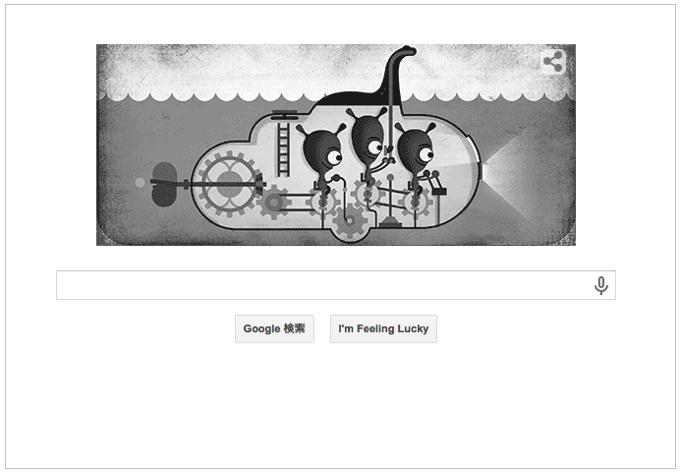 本日(2015年4月21日)Googleロゴ 『ネス湖の怪獣 ネッシー撮影81周年』アニメーションロゴに!