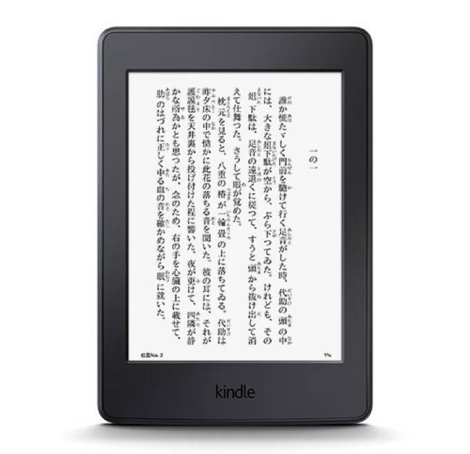 『Kindle Paperwhite』がさらに進化!300ppiの高解像度となって新型が登場!