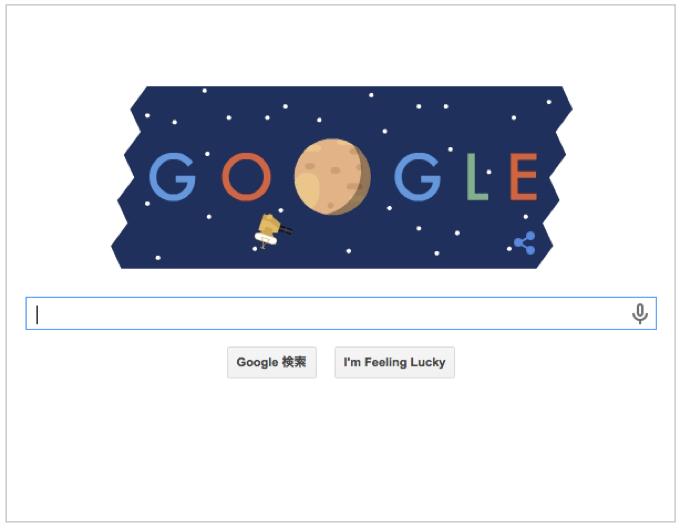 本日(2015年7月14日)Googleロゴ 『米探査機ニューホライズンズ 史上初の冥王星観測』ロゴに!