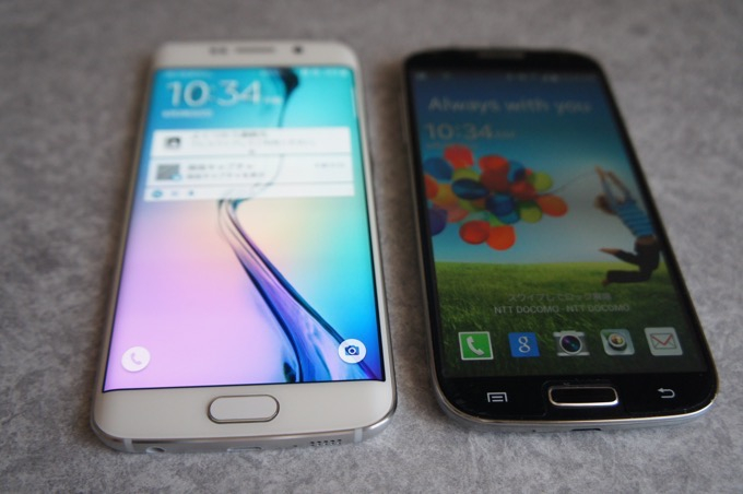 Galaxy S6 edgeとGalaxy S4を比較してみた「外見編」