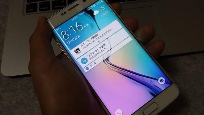 Galaxy S6 edge (SCV31)のエッジスクリーンが激しく便利!エッジ機能紹介!
