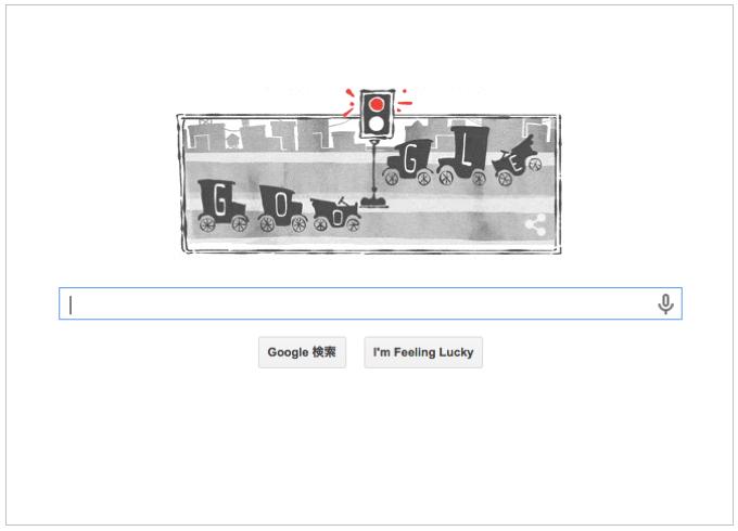 Googleロゴ「電子式信号機」