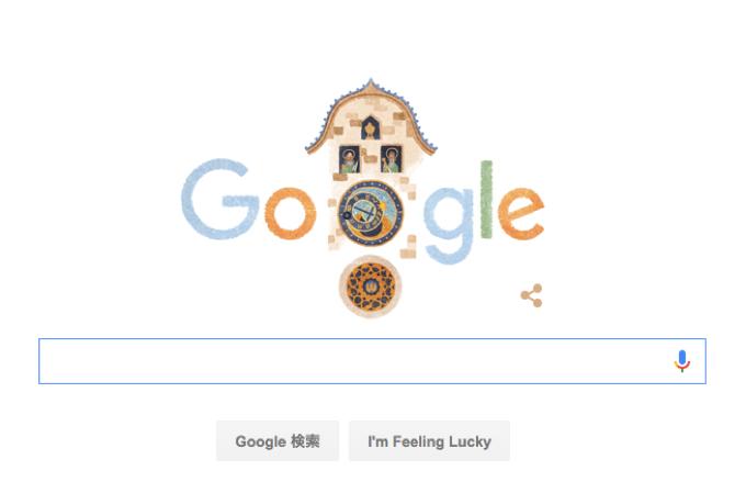 プラハの天文時計 建立 605 周年のGoogleロゴ