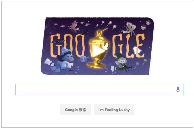 本日(2015年10月30日)Googleロゴ「ハッピーハロウィーン! 2015 キャンディー世界大会」ゲーム仕様に!