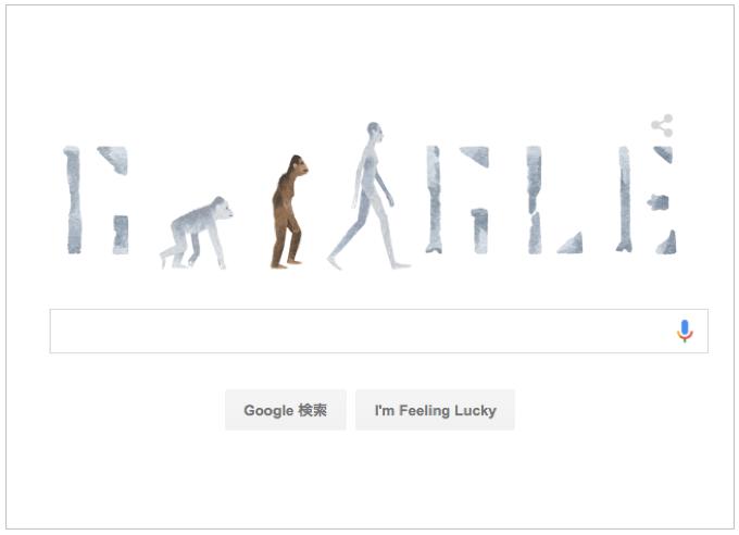 本日(2015年11月24日)Googleロゴ 『ルーシー 発見 41 周年』