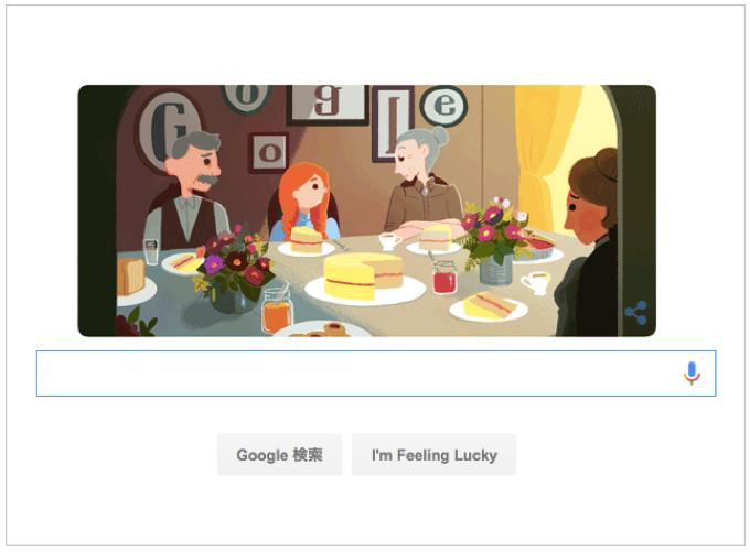 本日(2015年11月30日)Googleロゴ 赤毛のアンの作者『L M モンゴメリ 生誕 141 周年』のアニメーションロゴに!