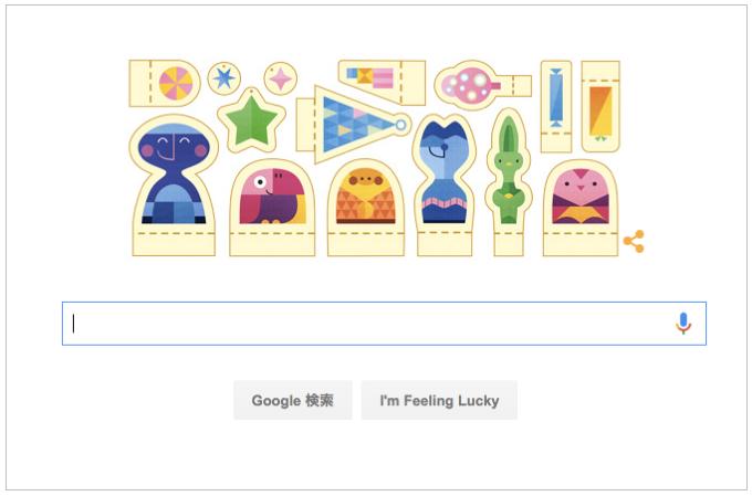 本日(2015年12月23日)Googleロゴ「'Tis the season!」仕様に!