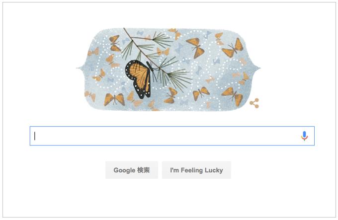 本日(2016年1月9日)Googleロゴ 「オオカバマダラ蝶の山 発見 41 周年」仕様に