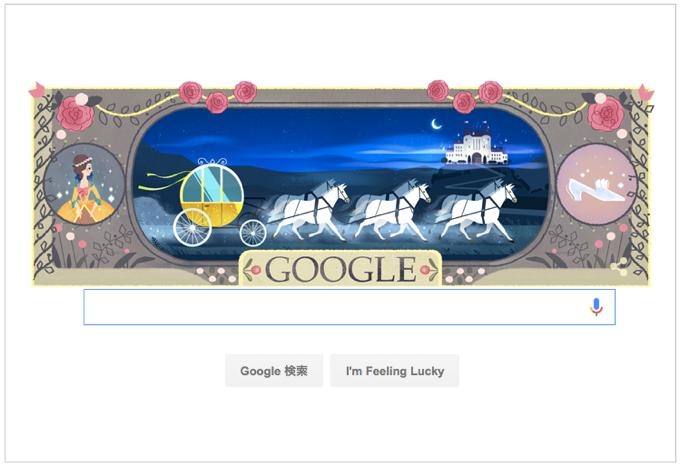 Googleロゴ フランスの詩人「シャルル・ペロー 生誕 388 周年」2