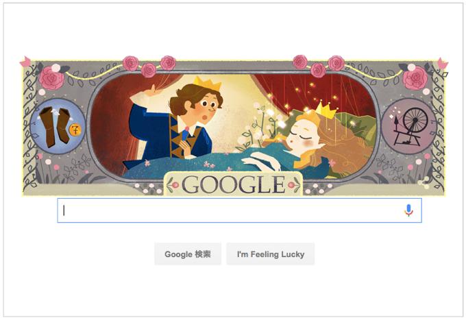 本日(2016年1月12日)Googleロゴ フランスの詩人「シャルル・ペロー 生誕 388 周年」