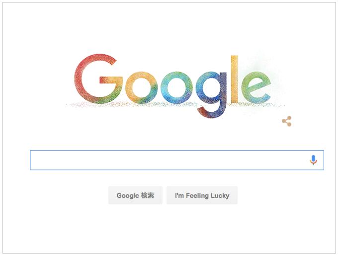 本日(2016年3月24日)Googleロゴ「ホーリー祭 2016」アニメーション仕様に!