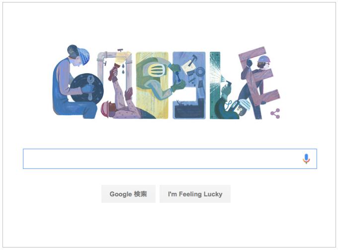 本日(2016年5月1日)Googleロゴ 「メーデー 2016」仕様に!