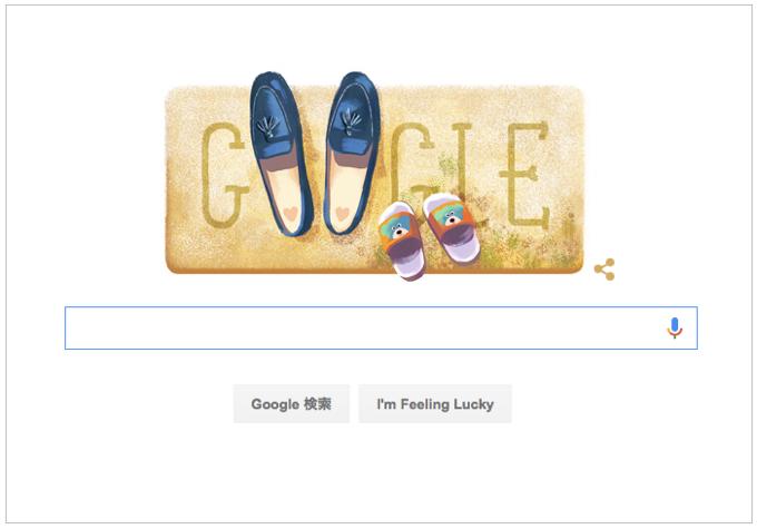 本日(2016年5月8日)Googleロゴ 「母の日 2016」仕様に!