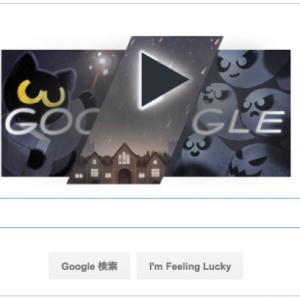 本日(2016年10月30日)Googleロゴ 「ハロウィン 2016」ミニゲーム仕様に!