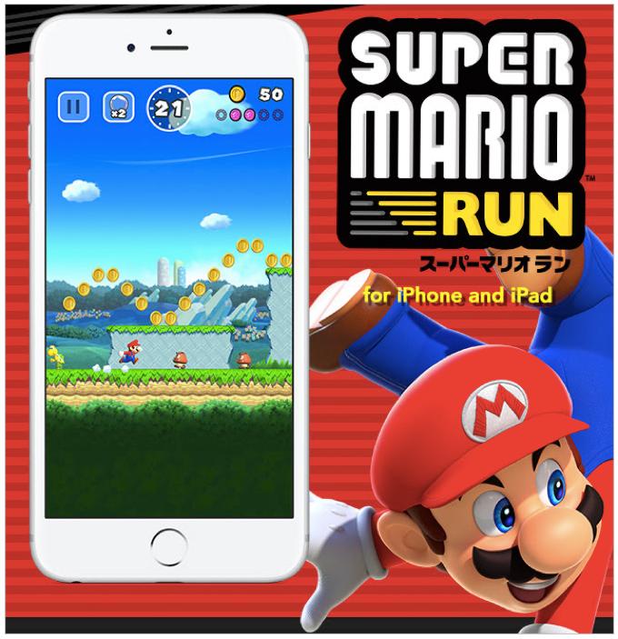 片手で遊ぶ新しいマリオ!スマホアプリ「スーパーマリオ ラン」配信日決定