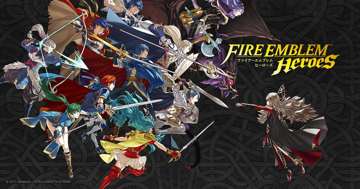 『ファイアーエムブレム ヒーローズ』 iOS版とAndroid版 2月2日配信決定!