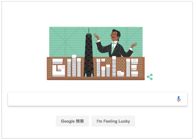 本日(2017年4月3日)Googleロゴ「ファズラー カーン 生誕 88 周年」仕様に!